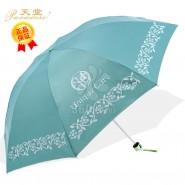 广告伞定做正品天堂广告伞礼品伞印刷公司logo 336T银胶内三折钢伞