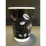 批发14盎司中空一次性纸杯 黄棕双层中空纸杯 咖啡奶茶杯