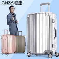 银座品牌拉杆箱万向轮20寸铝框旅行箱包登机箱行李箱子24寸26寸29