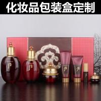 面膜香水精油护肤品香皂手工皂口红 化妆品包装盒 定做定制印刷