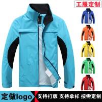 工作服风衣定制 广告衫外套定做logo 防水长袖活动服印字订做服装