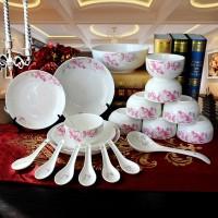 定制 陶瓷碗套装 12头8头韩式骨瓷礼品餐具 4碗4勺 定制LOGO
