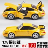 原厂仿真合金汽车模型 1:18威利/welly 保时捷964turbo 汽车模型
