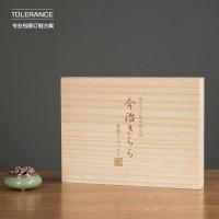 实木包装盒定做 个性创意礼品包装盒定制 竹制礼盒订做