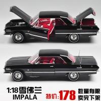 原厂仿真合金汽车模型1:18威利/welly 1963雪佛兰impala 汽车模型