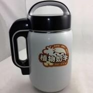 全自动豆浆机 家用多功能豆浆机 特价底盘加热全钢机头可印制logo