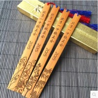 刻字竹木书签送男女朋友老师学生中国风古典DIY创意礼品logo定制