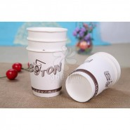 4盎司208克奶茶广告纸杯环保广告纸杯 广告促销单层纸杯定做
