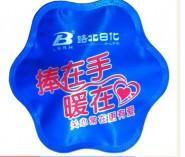 热转印订做丝光面料电热水袋|暖宝|暖手宝|水袋|电暖宝|电暖袋