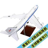 Inflight200 美国E-4空中指挥机  1:200波音B747-200飞机模型合金