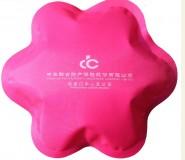 专业订做暖手宝|电热水袋|电暖袋|电暖宝|暖水袋|暖宝宝