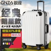 银座铝框拉杆箱万向轮旅行箱硬箱包女登机箱学生行李箱子20寸24男