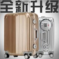 特价铝框拉杆箱万向轮24寸旅行箱学生行李箱包女26寸登机箱20寸28