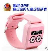 儿童定位手表/gps定位器/老人学生防丢器智能穿戴设备可定制 LOGO