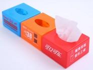 厂家专业加工订做广告纸巾盒 餐巾纸盒 抽纸盒定做批发可印LOGO