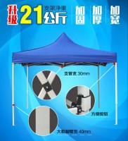 牛津布帐篷户外自动帐篷 折叠广告帐篷加厚加宽帐篷LOGO定制