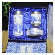 青花时尚合金笔筒三件套 商务礼品 陶瓷养生保温杯 可印制logo