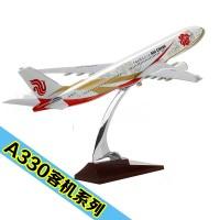 空客A330飞机模型国航川航国泰香港航空客机仿真航模静态摆件礼品