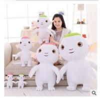 胡巴公仔 胡巴毛绒玩具 儿童礼物抱枕 生日 一件代发 可印LOGO