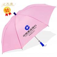 正品天堂伞定做广告伞印字印LOGO长柄伞直杆伞晴雨伞商务高端送礼