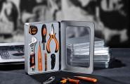多功能家用工具套装-瑞 17合1珍藏版工具