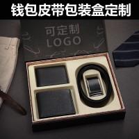 钱包手表皮带腰带鞋子鞋盒 纸盒 包装盒定做 定制印刷LOGO
