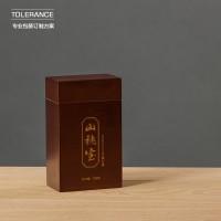 茶叶包装盒 茶叶套装礼品盒 普洱茶礼品盒定做 红茶礼盒定制
