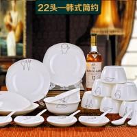 景德镇陶瓷器纯白22头骨瓷餐具套装碗筷盘子韩式碗碟组合定制LOGO
