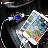 车载MP3播放器 蓝牙免提电话 汽车点烟器式双USB车载充电器