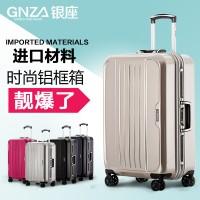 银座拉杆箱万向轮20寸铝框旅行箱硬登机箱学生行李箱男女24寸28寸