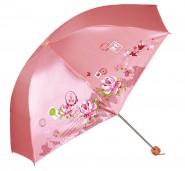 天堂伞正品 337S珍丝印  高密聚酯珍珠胶三折晴雨伞
