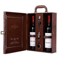 红酒包装盒子 双支装皮盒 葡萄酒盒礼盒批发 定做红酒箱子