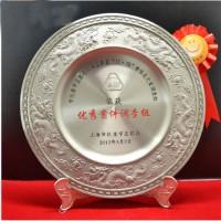 定做订做高档高端合金金属铜锡金银纪念奖盘奖杯奖章