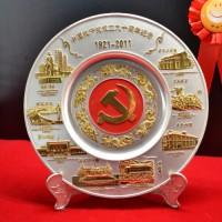 订做高档高端圆形金属合金金银锡盘纪念活动奖盘奖牌