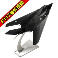 1:48 F117夜鹰战斗机模型 合金攻击机仿真军事模型航模礼品摆件