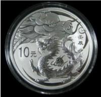 2012年发行生肖龙年金银币 龙年生肖本色金银币 1盎司银币 本银龙