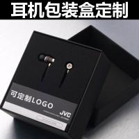 数据线耳机钢化玻璃手表手机手机壳 数码产品包装盒定制定做