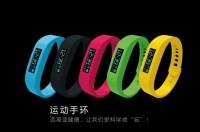 智能手环 蓝牙4.0运动手环睡眠监控 计步器智能手表 蓝牙手环手镯