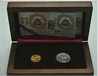 2012熊猫金币发行30周年加字金银币1/10金猫 1/4银猫 纪念币