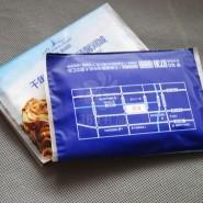 两层20张热卖优质包装折叠双层可定制图案LOGO抽取式纸巾