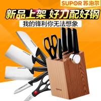 家用不锈钢刀具套装厨房刀具菜刀套装切片刀水果刀全套