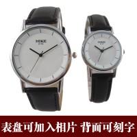 纪念手表 情侣皮带手表定做 企业礼品 手表定制 背面可刻字