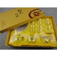 陶瓷茶具16头如意杯(黄瓷、红瓷金龙) 会议商务活动礼品