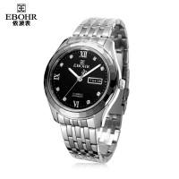 国货精品依波表 经典男士全自动机械手表钢带防水指针式男表0716