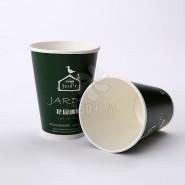16盎司中空杯一次性纸杯 双层咖啡纸杯 奶茶纸杯咖啡豆纸杯