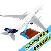 JC Wings 1:200空客原厂A350-900飞机模型合金客机摆件静态成品