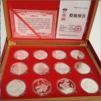 十二生肖银币大全套12枚生肖银币全套 生肖银币大全套12枚生肖