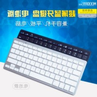 厂家直销批发定制logo蓝牙键盘电池款超薄电脑平板手机键盘