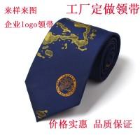 定做公司领带 企业领带定制LOGO 定制领带礼品 领带厂家 商务领带