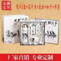 中国风创意高档商务礼品套装定制logo实用公司企业会议活动